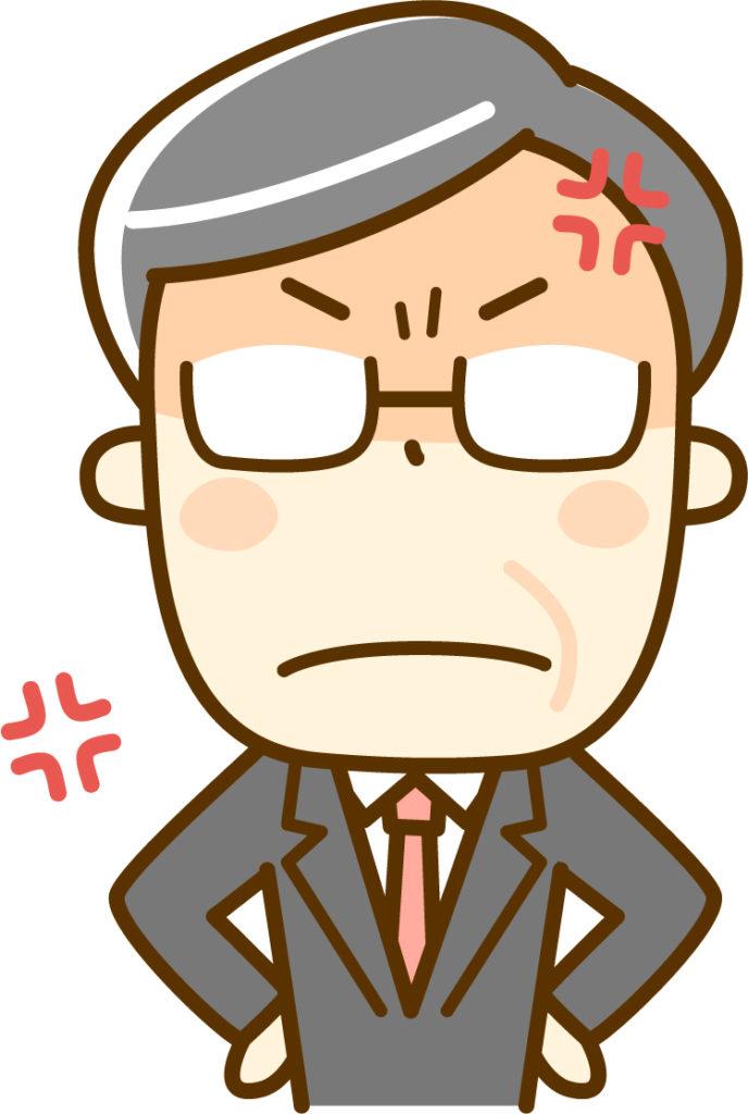 もう我慢しないで!嫌いな上司からのストレスをスッキリ解消させる方法と対策を紹介