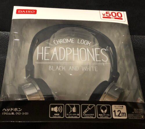 【100均】セリアとダイソーで買えるヘッドフォン!高コスパ&高性能なモデルを厳選して紹介!