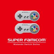 スイッチオンラインで遊べるスーファミのおすすめ名作ソフトを一挙紹介!