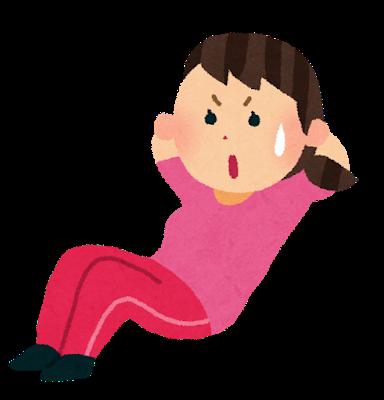 【筋トレ初心者向け】女性におすすめしたい一日10分のお手軽トレーニング!