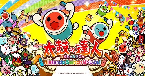 switchの音ゲー&リズムゲーおすすめソフトを紹介!