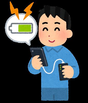 ダイソーのモバイルバッテリーをレビュー!10,000mAhと4,000mAhを比較して紹介